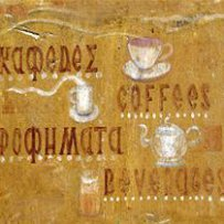DRINK - GREECE - COFFEE - SIGN