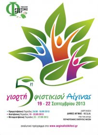 Aegina Fistiki Festival 2013 - An ode to the pistachio