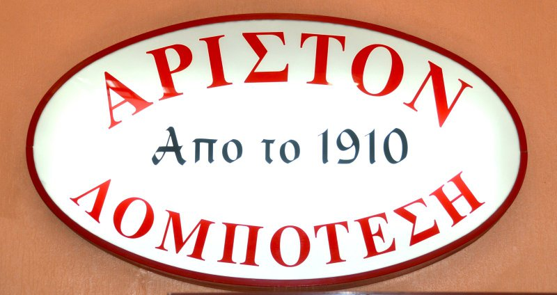Ariston Forever Young since 1910