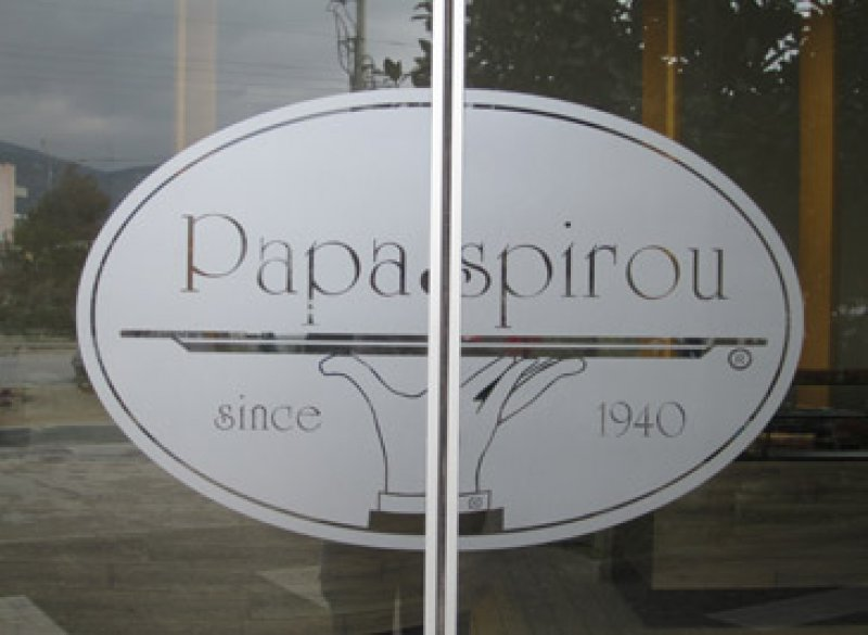 Papaspirou: Bread making Professionals