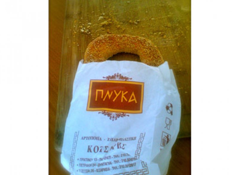 Pnyka: A Bakery with Distinctions!