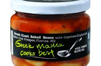 Arosis Giant baked beans with 100% Olive oil
