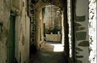 320 x 320: GREECE - NORTH AEGEAN - CHIOS - ALLEYWAY
