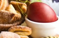FOOD - GREECE - TRADITION - EASTER - RED EGG