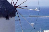 320 x 320: GREECE - CYCLADES - MYKONOS