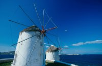 We'll always have Mykonos windmills