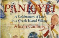 Panigyri: A Celebration of Life in a Greek Island Village